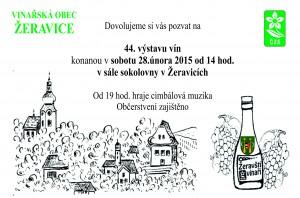 Košt vína Žeravice 2015