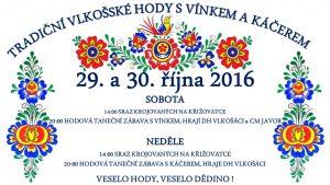 krojovane-hody-s-vinkem-a-kacerem-hody-vlkos-2016